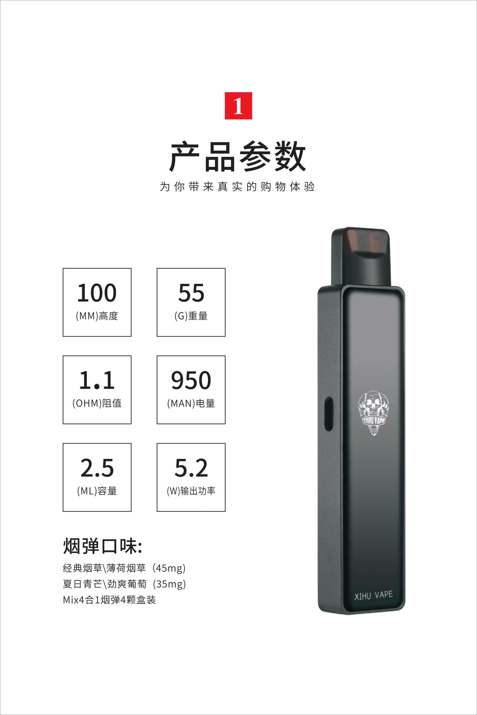 西户VAPE电子烟,戒烟黑科技插图(3)