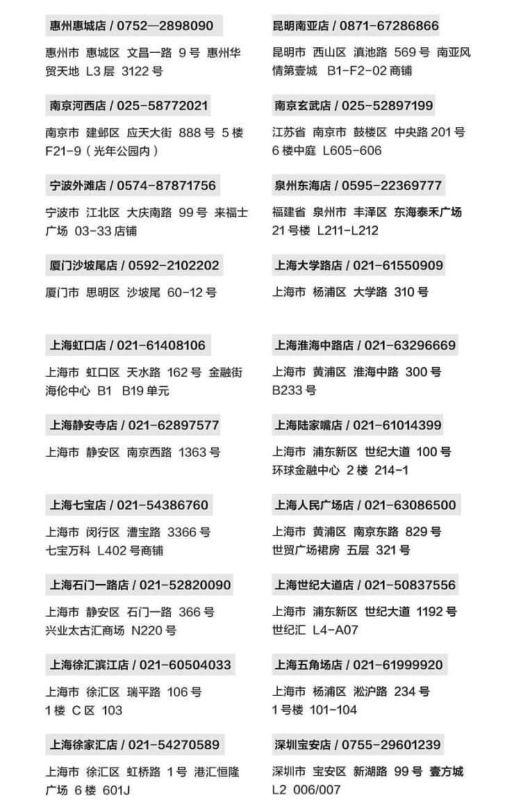 天真蓝照相馆全通8折兑换码插图(12)