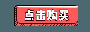 天真蓝照相馆全通8折兑换码插图(13)