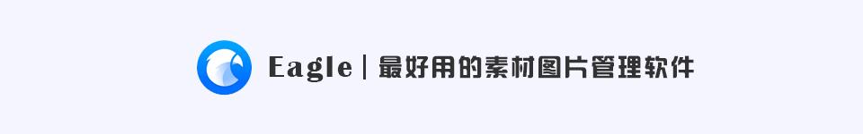 吐槽周报·No.01 {0427~0503}插图(2)