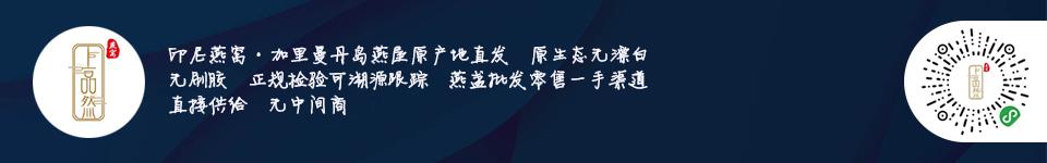 吐槽周报·No.01 {0427~0503}插图7