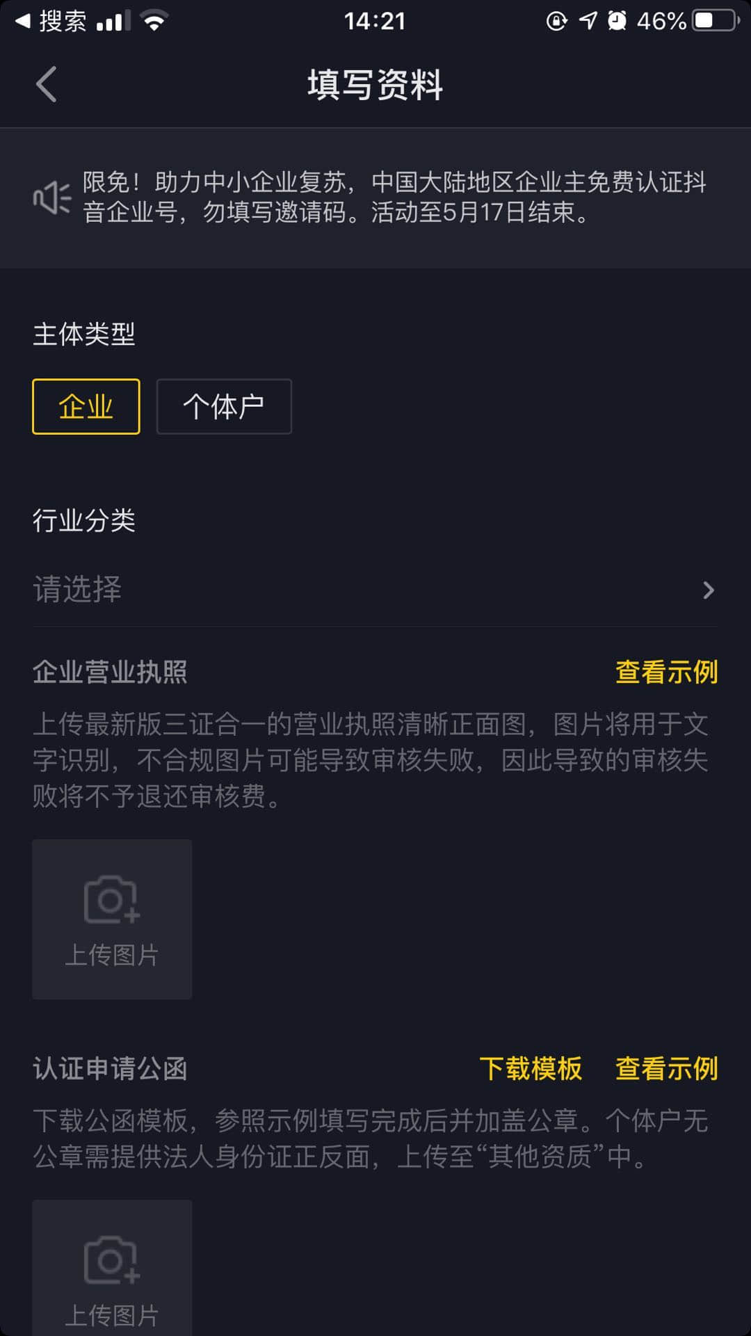 吐槽周报·No.01 {0427~0503}插图(10)