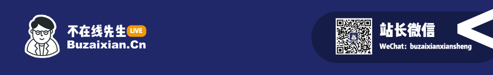 "VTV电子烟:新款限量版""腰果花""浮雕小烟上新,1杆6烟弹送挂链配件插图3"
