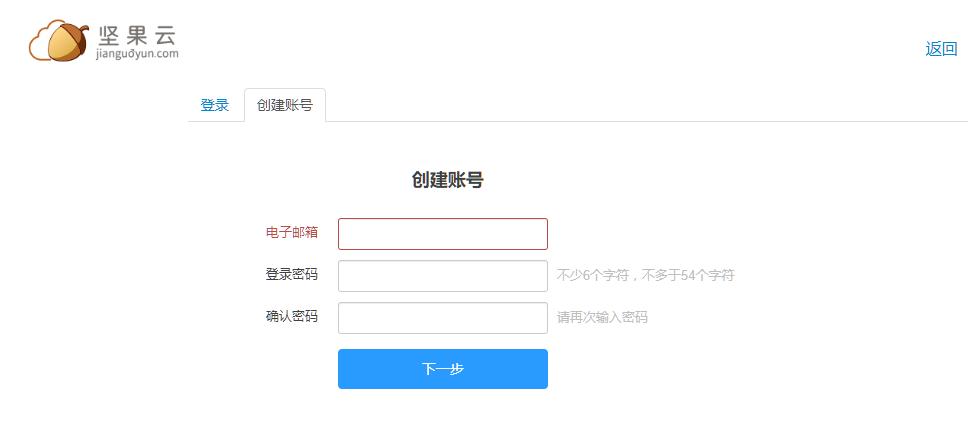 谷歌Chrome浏览器书签使用Floccus+坚果云实现自动同步插图(3)